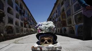 Lễ hội 'hộp sọ' độc nhất vô nhị tại Bolivia